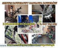 Mobilny serwis rowerowy, pogotowie rowerowe - Konstancin Józefosław Warszawa Grójec Góra Kalwaria
